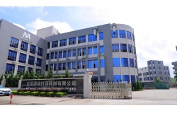 China Company Profile factory