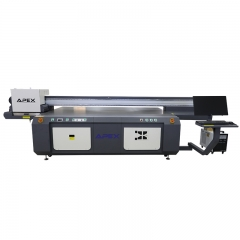 China Digital UV Flatbed Printer RH2513 factory