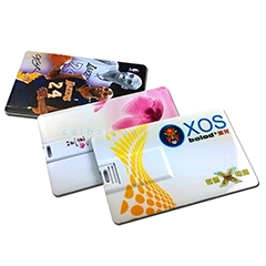 China USB Card for UV Printing factory